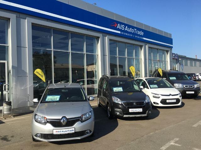 AIS Autotrade предлагает автомобили с пробегом в рассрочку* без справки о доходах!