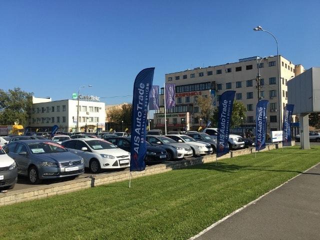 AIS Autotrade открывает в Киеве три центра по выкупу автомобилей с пробегом