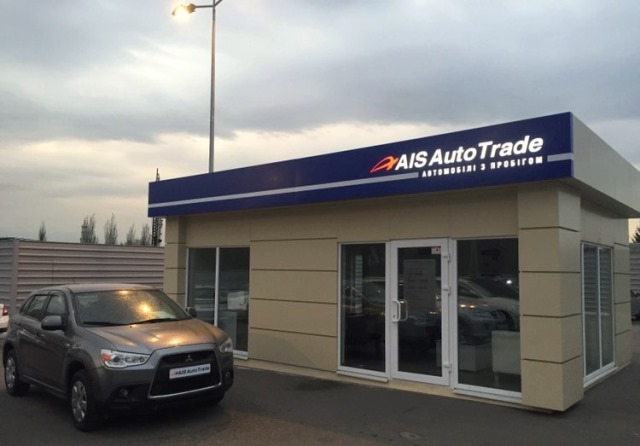 AIS AutoTrade открывает новый торговый объект в г. Харьков!