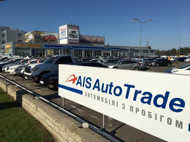 AIS Autotrade запускает кредитование покупки б/у автомобилей!
