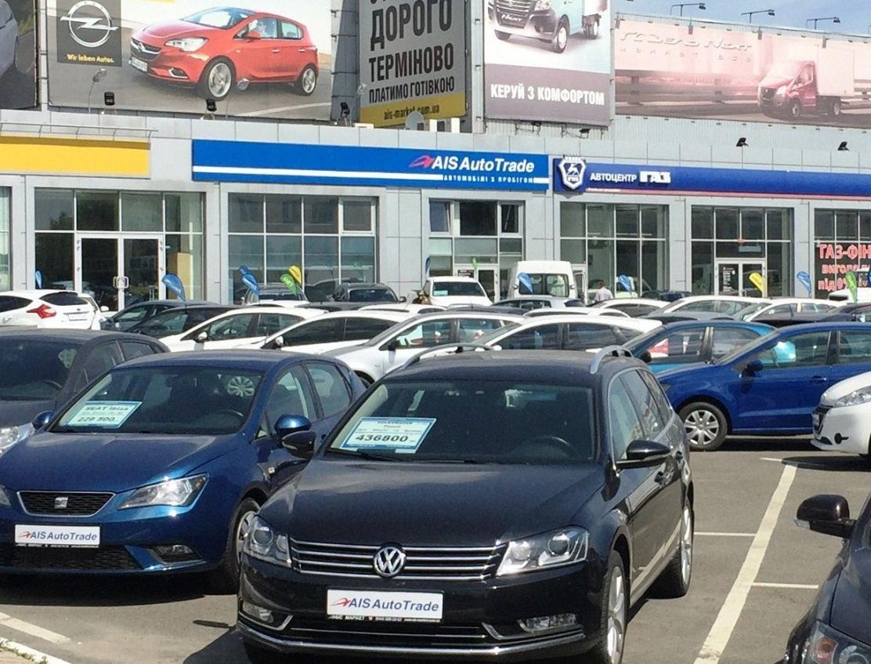 Продажа авто залогам деньги под залог птс авто в ростове